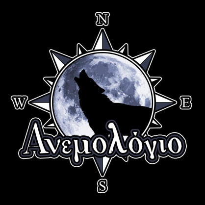 Anemologio-logo