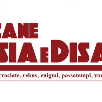 Giancane-Ansia-e-Disagio-logo