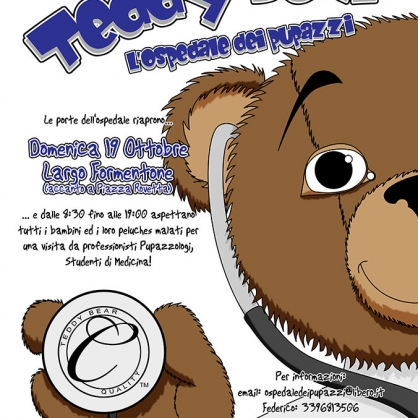 2-Teddy-Bear-2008-poster