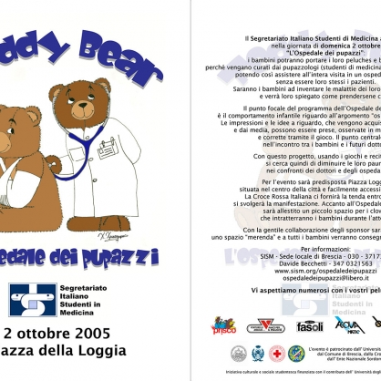 3-Teddy-Bear-2005-flyer