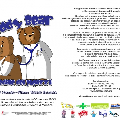 Teddy-Bear-2012-flyer