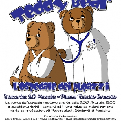 Teddy-Bear-2012-poster
