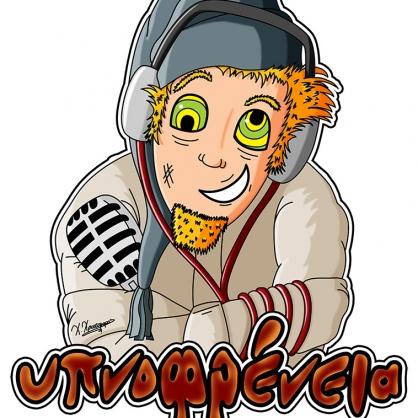 2-Ypnofreneia-logo